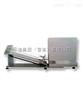 冲击法防钻绒测试仪/织物防钻绒测试仪