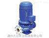 IHG20-160IHG立式不锈钢管道离心泵 15-80 20-110