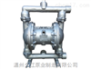 QBY-50QBY/QBK不锈钢气动隔膜泵10 15 25 40