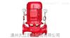 XBD-L立式单级单吸消防泵 稳压泵 喷淋泵 机组水泵