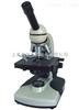 XSP-BM-3CB单目生物显微镜XSP-BM-3CB /上海彼爱姆显微镜XSP-BM-3CB