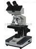 XSP-BM-6C双目生物显微镜XSP-BM-6C /上海彼爱姆显微镜XSP-BM-6C