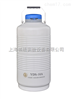 YDS-10-A液氮罐YDS-10-A/贮存型液氮生物容器/金凤液氮罐YDS-10-A