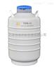 YDS-16液氮罐YDS-16/贮存型液氮生物容器/金凤液氮罐YDS-16