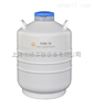 YDS-30液氮罐YDS-30/贮存型液氮生物容器/金凤液氮罐YDS-30
