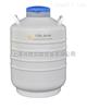 YDS-30-90液氮罐YDS-30-90/贮存型液氮生物容器/金凤YDS-30-90液氮罐