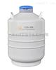 YDS-30B液氮罐YDS-30B/运输型液氮生物容器/金凤YDS-30B液氮罐