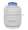 YDS-35B-125液氮罐YDS-35B-125/运输型液氮生物容器/金凤YDS-35B-125液氮罐