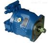 力士乐液压泵-A2FM45