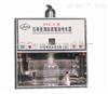 SYZ-C石英亚沸自动加液纯水器(蒸馏水器)超值惊喜