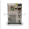 GWS-225高低溫濕熱試驗箱