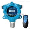 HCXTGAS-1031型在線可燃氣報警儀、有毒有害氣體探測器 RS485 協議