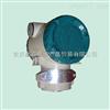 HCX-90-CH2O固定式甲醛检测变送器(现场无显示)、在线甲醛检测仪、:0-9.99ppm 、精度:<±5%、