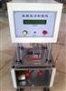 GB/T13643压缩应力松弛仪