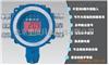 OLCT 80 多气体检测变送器  奥德姆代理