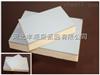 聚氨酯外墙保温板生产厂家硬泡水泥基复合板