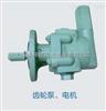 PK 84/50、PK 115/100Steimel转子泵:PK 175/60;上海总代理