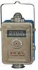 JJ99-500煤礦用一氧化碳傳感器(在線式帶安標)