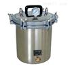 上海博迅YXQ-SG46-280SA煤电两用手提式灭菌器(蝶型螺母开盖型)