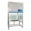上海博迅BSC-1300II B2(紧凑型)生物安全柜