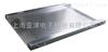 不锈钢地磅2T上海超低台面地磅秤P773地磅哪有卖