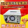 负离子检测仪KEC900+