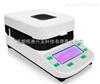 鹵素水分測定儀SFL-PC01