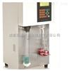 KDN-PC02自動凱氏定氮儀KDN-PC02