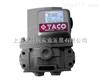 MVS-3510YCG现货TACO双联泵  AC220V