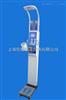 DHM-900B潜江超声波身高体重仪,毕节超声波身高体重仪