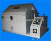YWX-120A鹽霧腐蝕試驗箱