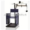 RGT-50-RT机械儿童身高体重秤出厂价,机械儿童检测仪