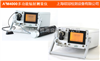 A²M 4000便携式多功能环境辐射监测仪