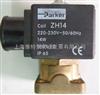 代理特价D3DW20BVZP40XB510美国PARKER派克电磁阀