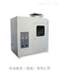 垂直水平燃燒性能測試儀_航空材料垂直水平燃燒性測試