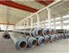 DN350钢套钢蒸汽热水保温管#直埋冷热水保温管#高密度聚乙烯夹克管