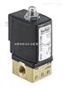 burkert现货宝德直动式、通用型紧凑型电磁阀(0-16bar)6014型