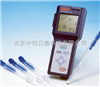 System SureII ATPSystem SureII ATP荧光检测仪  厂家直销  大量现货