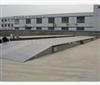 贺州50吨数字式移动电子汽车衡