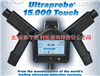 UP15000超声波全功能检测系统;高频精密超声波泄漏检测仪