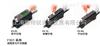 FS-V/T/M 系列 (FS01)基恩士keyenceFU-35TG 光纤单元 反射型 单线系统光纤传感器放大器