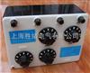 ZX25P直流电阻箱