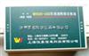 色谱工作站 WH500-USB