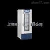 4℃Haier HXC-2584℃ 海尔Haier HXC-258血液保存箱