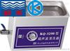 超声波清洗器KQ-3200