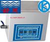超声波清洗器KQ-5200DA