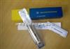 锥形针头23-26s/42/HP号的自动进样器注射器(货号:5181-1267)