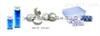 安捷伦|Agilent带有11 mm 隔垫的钳口盖,100只/包(货号:5181-1211)