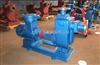 ZW型自吸污水泵无堵塞自吸式污水泵