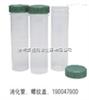 样品管,消化管,探针,样品架(货号:190047900)